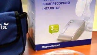 Компрессорный ингалятор Longevita BD-5007 - Ваше Здоровье(В сети магазинов