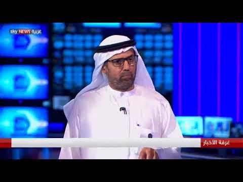 النعيمي: قطر هدفت لإعاقة الإنجاز في اليمن  - نشر قبل 7 دقيقة