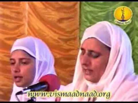 Raag Kalyan_ Bibi Jaswinder Kaur  Delhi : Adutti Gurmat Sangeet Samellan 1996