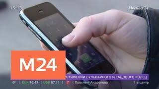 Сколько сэкономят россияне из-за отмены национального роуминга - Москва 24