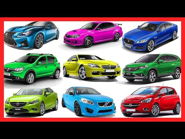 марки автомобилей для малышей изучаем марки машин мультик про