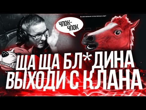 Пираний БОМБИТ|Пираний WARFACE|КВШКИ СКИФОВ|НАРЕЗКА №59 |18+ thumbnail