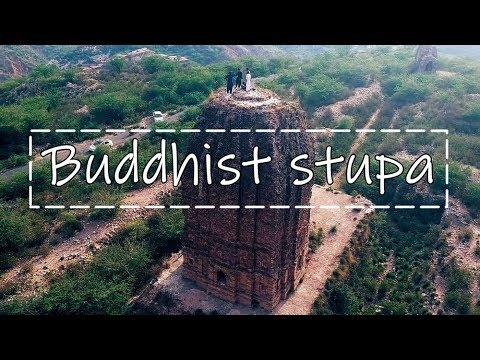 Travelogue: Buddhist Stupa | Pakistan