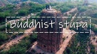 Travelogue: Buddhist Stupa   Pakistan