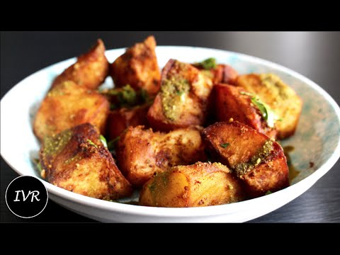 Aloo Chat Recipe | Street Food | Spicy Potato Snack | Chatpata Aloo Chat | Aloo Masala Chat
