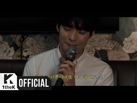 MV 6 to 8  A remembrance song after parting헤어지면 생각나는 노래