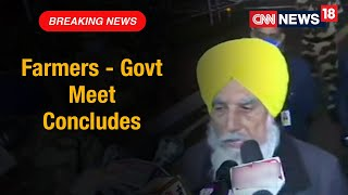 Centre - Farmers Meeting Concludes, Farmers To Continue Protests | CNN News18