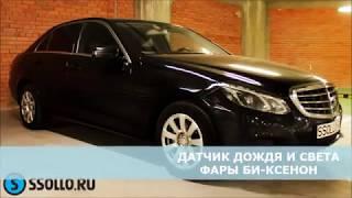 видео Аренда автомобиля Mercedes-Benz E-class