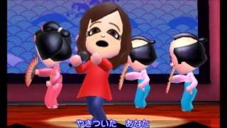 Tomodachi Life: Enka Instrumental
