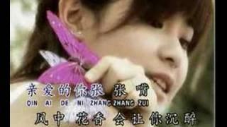 Liang Zhi Hu Die
