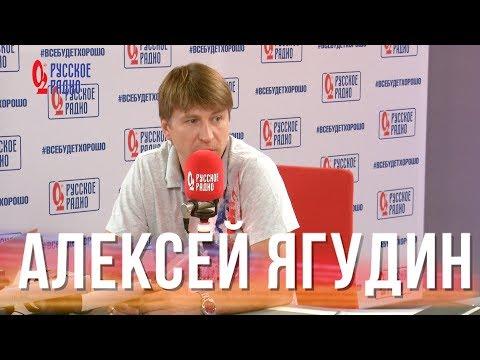 Алексей Ягудин в Вечернем шоу с Юлией Барановской