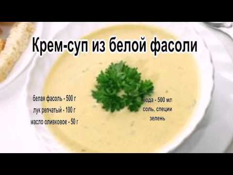 Салат с фасолью, рецепты с фото на RussianFoodcom 902
