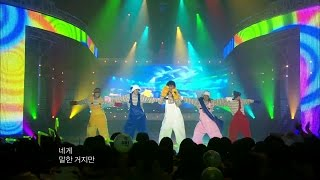 【TVPP】BIGBANG - Candy, 빅뱅 - 캔디 @ Popular song 45th, Rival Show BIGBANG # 006 : BIGBANG sings 'Candy'. @ Popular song 45th, Rival Show ...
