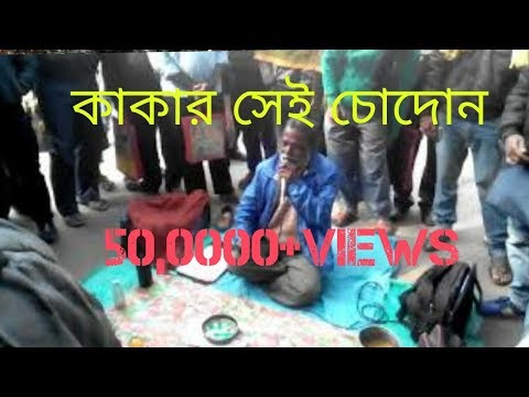 Best Dialogue on MAMATA-MODI 2018||Khan chacha in Malda court || Boys click on the link bellow👇👇👇