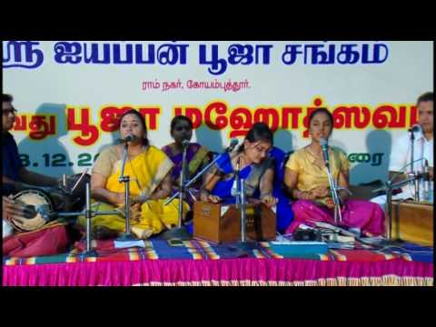 Sri Ayyapan Puja Sangham,Coimbatore - Evening Procession and Bhajan 2017 Part 1
