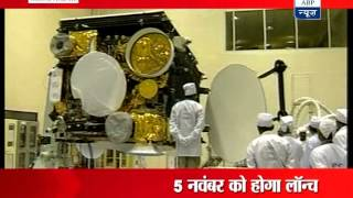 Countdown for India's Mars Orbiter Mission begins