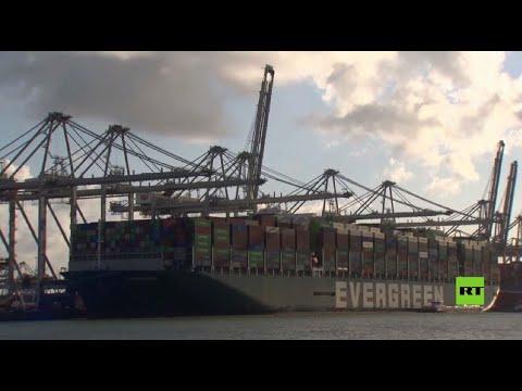 السفينة العملاقة التي أغلقت قناة السويس ترسو في ميناء هولندي  - نشر قبل 42 دقيقة
