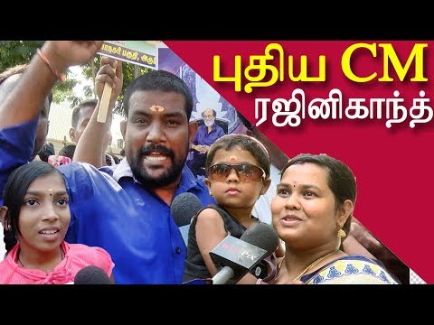 rajini  political entry rajinikanth fans reaction tamil news, tamil live news, news in tamil redpix