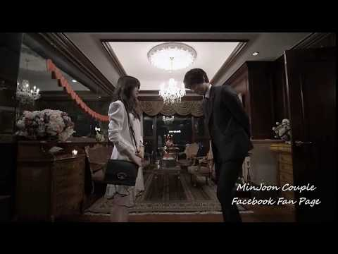kim na young ost marriage not dating lyrics