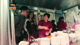 《星晨旅遊呈獻:一日五餐為食台灣》逢周一晚10時30分係now 101台同大家見面