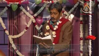 Hilal Naqvi l Jashn-e-Sajdah l Gauhar Agency House l Lucknow l 2017-18 2017 Video