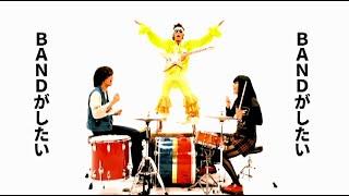 N'夙川BOYS/「Do you like Rock'n Roll !?」初回限定盤DVDダイジェスト・ムービー
