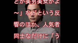 過去に熱愛報道のあった俳優の野村周平とモデルで女優の水原希子が、25...