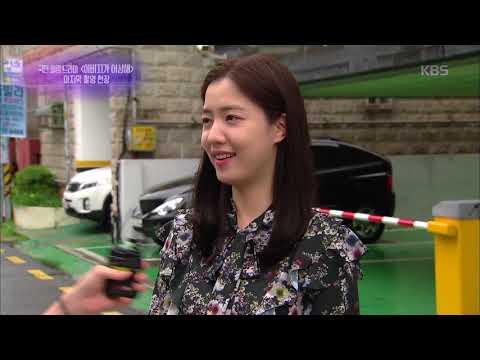연예가 중계 Entertainment Weekly – 〈아버지가 이상해〉 마지막 촬영 현장으로 go!. 20170825