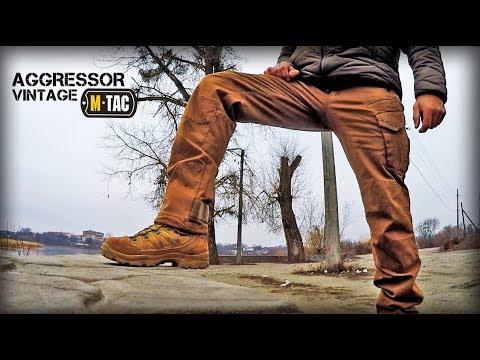 Тактические брюки AGGRESSOR VINTAGE М-ТАС/Tactical Pants