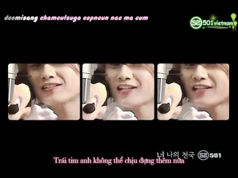 [Vietsub + Karaoke] SS501 You Are My Heaven MV