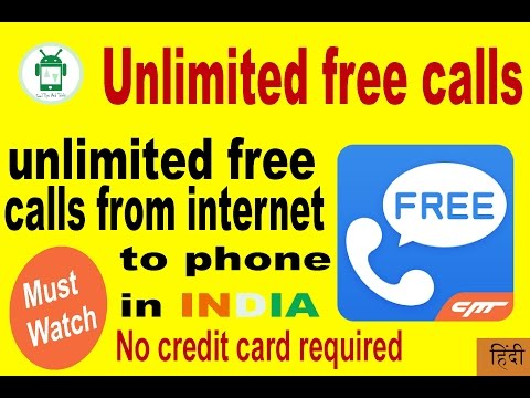 Free call from internet to mobile in india , [Latest 2016]