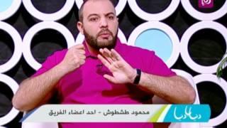 """محمود طشطوش - مبادرة """"1love.jordan"""" - مبادرات"""