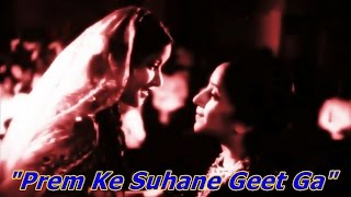 JEEVAN NAUKA 1952 - PREM KE SUHAANE GEET GAA - LYRICS - MALAYALAM HINDI REMIX