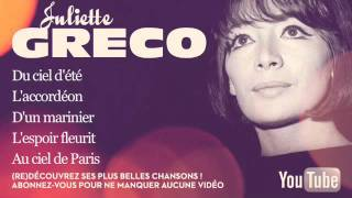 Juliette Gréco - Sous le ciel de Paris - Paroles (Lyrics)