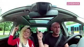 Star Drive 1: Volkswagen Tiguan, dnevnik.bg and Poli Genova