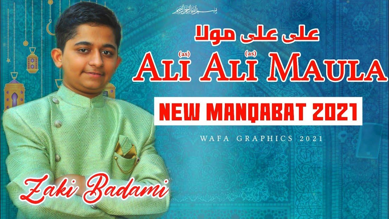 Download 13 Rajab Manqabat 2021 - Ali Ali Maula | Haider Haider | Manqabat Mola Ali | Zaki Badami | WeAzadar