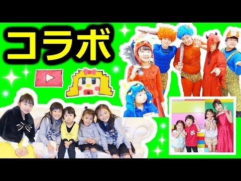 ★YouTuberさんコラボ動画2017まとめ★Collaboration video summary★