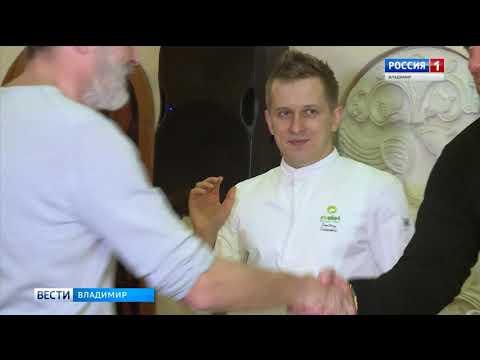 Шеф Ивлев во Владимире