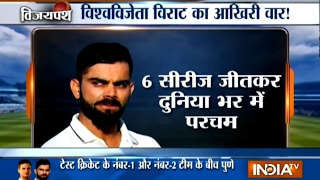 Cricket Ki Baat: Dry Pitch for First Test Match Makes Australian captain Steve Smith Tensed