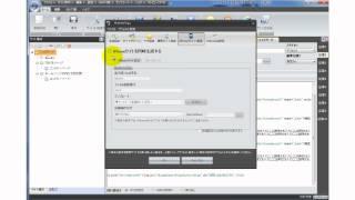 スマフォサイト、携帯サイト作成方法