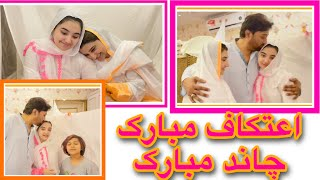 Download Mp3 Jannat Javeria ko Aitekaf Mubarak