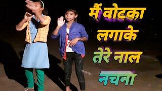 Nawabzaade: TERE NAL NACHNA song Feat. Athiya Shetty \ Badshah, Sunanda S   Raghav Punit Dharmesh