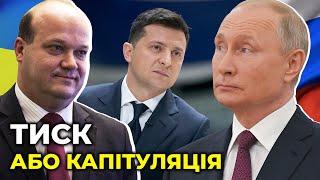 ЧАЛИЙ назвав умови за яких може відбутися зустріч Путіна і Зеленського у ток-шоу ЕХО УКРАЇНИ