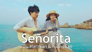 Baixar 친남매가 부르는 세뇨리따 [Siblings Singing Señorita(Shawn Mendes, Camila Cabello)]  │ Harryan & Yoonsoan