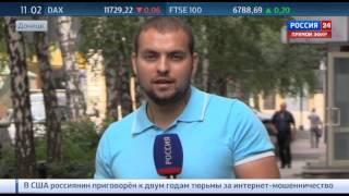 Обстрел в Донецке: ранена девочка