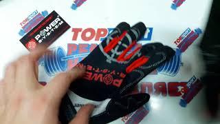 видео Как выбрать перчатки для фитнеса