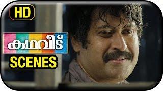 Video Kathaveedu Malayalam Movie | Scenes | Manoj K Jeyan gets orange for Mallika | Kunchako Boban download MP3, 3GP, MP4, WEBM, AVI, FLV April 2018
