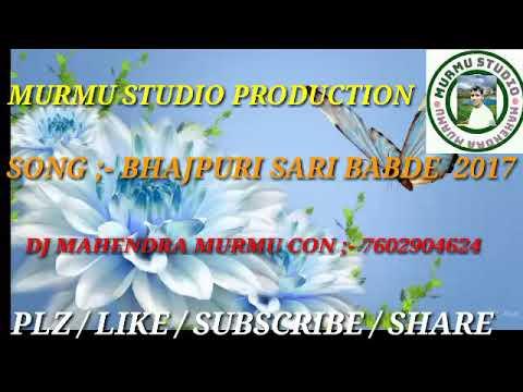 New Release Santali Song 2018. Murmu Studio Production WWw.MurmuBakhul.In