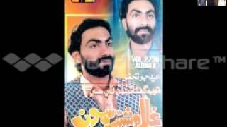 Dilber Na Khaseen Ha By Ustad Ghulam Shabir Samo Volum 2735