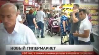 """Открытие гипермаркета """"Три Кота"""" в Хабаровске"""